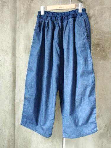 Ordinary fits BALL PANTS denim BLUE ladies