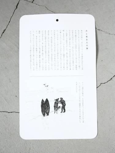 EEL Products ワンポイントTee 【犬と老主人の海】 unisex