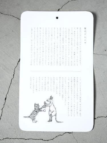 EEL Products ワンポイントTee 【猫のジレンマ】 unisex