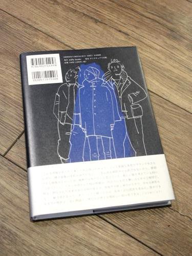 書籍 イールプロダクツ EELProducts unisex