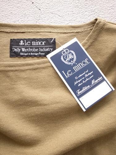 《30% OFF》 Le minor by DAILY WARDROBE INDUSTRY バスクシャツ Khaki / THURSDAY unisex