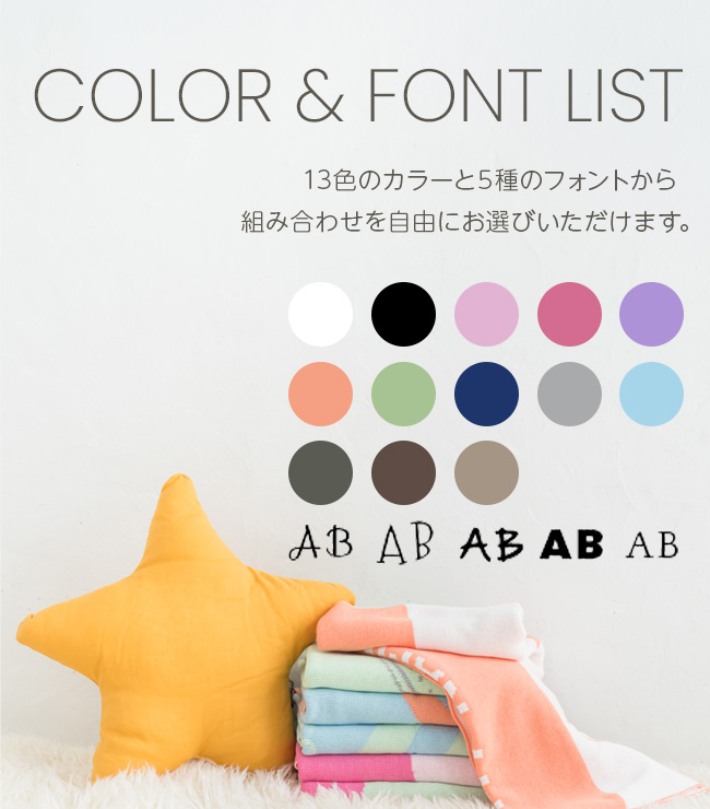 COLOR&FONT LIST