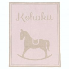 KialoaBaby オーガニックコットン お名前入りブランケット ロッキングホース木馬 (大サイズ)