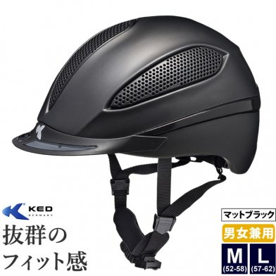 KED 乗馬ヘルメット PASO(黒 マットブラック)