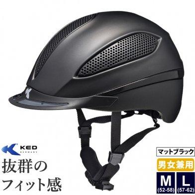 KED 乗馬 ヘルメット PASO(黒 マットブラック)