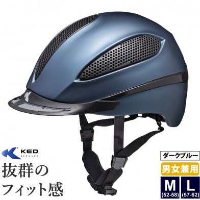 KED 乗馬 ヘルメット PASO(紺 ダークブルー)