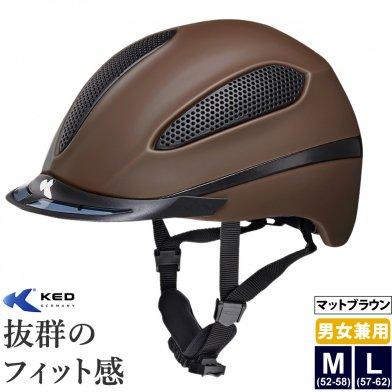KED 乗馬 ヘルメット PASO(茶色 マットブラウン)