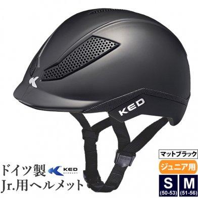 [ジュニア用] KED 乗馬 ヘルメット PINA 子供用(黒 マットブラック)