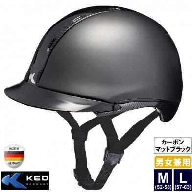 KED 乗馬 ヘルメット TARA(カーボン・マットブラック)