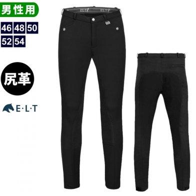 ELT キュロットMCM1 尻革 [メンズ] マイクロファイバー 男性用 乗馬ズボン パンツ(ブラック 黒)