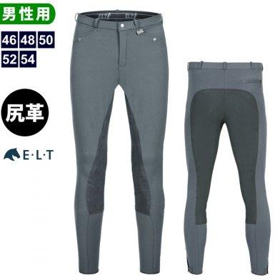 ELT キュロットMCM2 尻革 [メンズ] マイクロファイバー 男性用 乗馬ズボン パンツ(グレー)