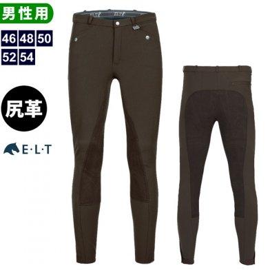 ELT キュロットMCM3 尻革 [メンズ] マイクロファイバー 男性用 乗馬ズボン パンツ(ブラウン)