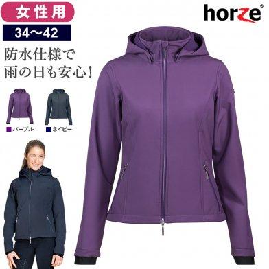 Horze 乗馬用 ソフトシェルジャケット レディース 防水 HZJ13