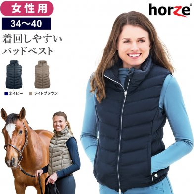 Horze 乗馬用 パッドベスト レディース HZV11<img class='new_mark_img2' src='https://img.shop-pro.jp/img/new/icons6.gif' style='border:none;display:inline;margin:0px;padding:0px;width:auto;' />
