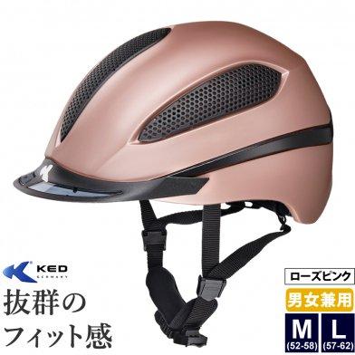 KED 乗馬 ヘルメット PASO(ローズピンク)