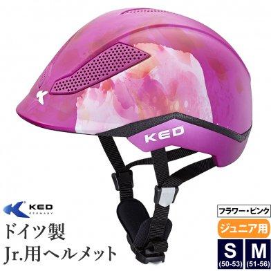 [ジュニア用] KED 乗馬ヘルメット PINA 子供用(フラワーピンク)