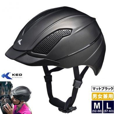 KED 乗馬ヘルメット ALLEGRA アレグラ(黒 マットブラック)