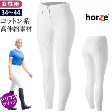 Horze シリコングリップ キュロット HZS2(白 ホワイト) [レディース] 女性用 競技用 乗馬ズボン パンツ<img class='new_mark_img2' src='https://img.shop-pro.jp/img/new/icons6.gif' style='border:none;display:inline;margin:0px;padding:0px;width:auto;' />