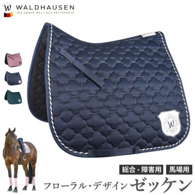 Waldhausen フローラル・ゼッケン WPD1 [総合・障害用] [馬場用]<img class='new_mark_img2' src='https://img.shop-pro.jp/img/new/icons6.gif' style='border:none;display:inline;margin:0px;padding:0px;width:auto;' />