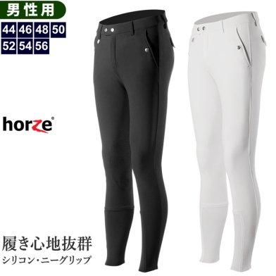 Horze シリコン膝グリップ キュロット HZGM1 [メンズ] 男性用 乗馬ズボン パンツ(ブラック 黒)