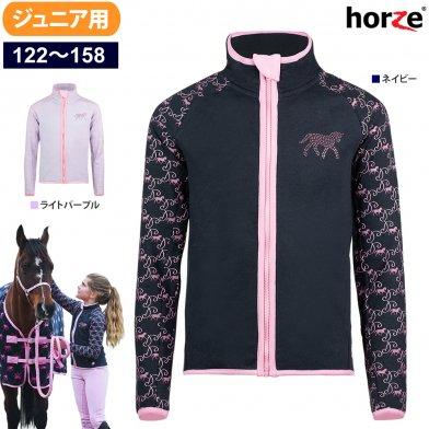 Horze ジュニア用 カレッジ・ジャケット HZJ20