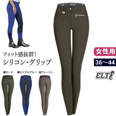 ELT キュロット ALN1 シリコングリップ [レディース] 女性用 乗馬ズボン パンツ<img class='new_mark_img2' src='https://img.shop-pro.jp/img/new/icons6.gif' style='border:none;display:inline;margin:0px;padding:0px;width:auto;' />