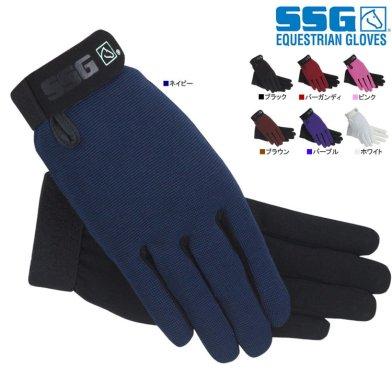 SSG カラーグローブ SGA1 手袋 [男女兼用] 【メール便 送料無料】