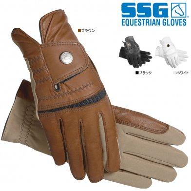 SSG ハイブリッド・グローブ SGH1 レザー 手袋 [男女兼用] 【メール便 送料無料】