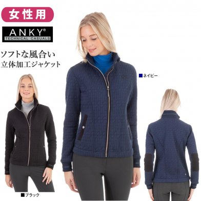 ANKY ソフト3Dジャケット ANJK13 レディース<img class='new_mark_img2' src='https://img.shop-pro.jp/img/new/icons6.gif' style='border:none;display:inline;margin:0px;padding:0px;width:auto;' />