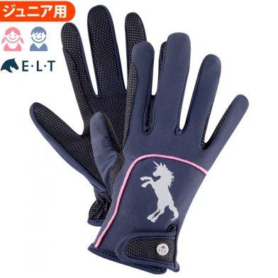 ELT ユニコーン手袋 WJGL1 [ジュニア用] 子供用グローブ 【メール便 送料無料】