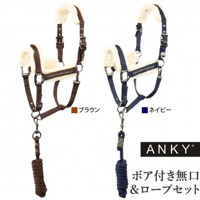 ANKY ボア付きホルター・ロープセット AHR2 フェイクファー 無口 曳き手 セット<img class='new_mark_img2' src='https://img.shop-pro.jp/img/new/icons6.gif' style='border:none;display:inline;margin:0px;padding:0px;width:auto;' />