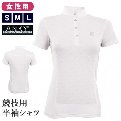 ANKY 競技用 サブライム 半袖ショーシャツ ASR2 [レディース] (ホワイト 白) コンペティションシャツ