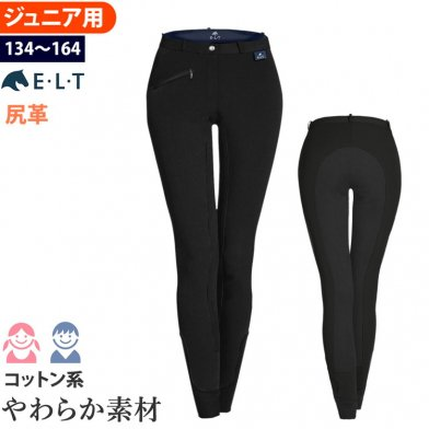 [ジュニア用] ELT キュロットFSJ5 尻革 子供用 乗馬ズボン パンツ(ブラック)