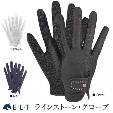 ELT ラインストーン手袋 WARG1 合皮グローブ [レディース] 【メール便】