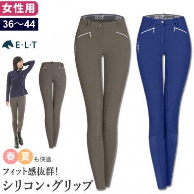 ELT キュロットGLA3 シリコングリップ [レディース] 女性用 乗馬ズボン パンツ