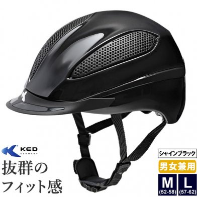 KED 乗馬 ヘルメット PASO(黒 シャインブラック)