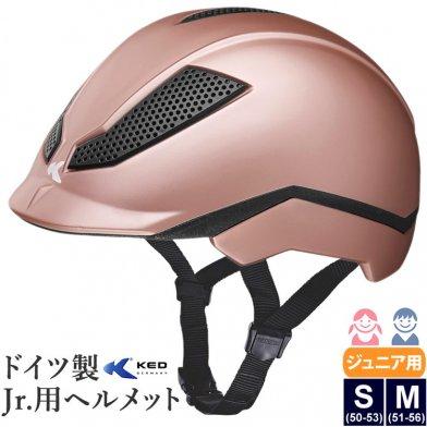 [ジュニア用] KED 乗馬 ヘルメット PINA 子供用(ローズピンク)
