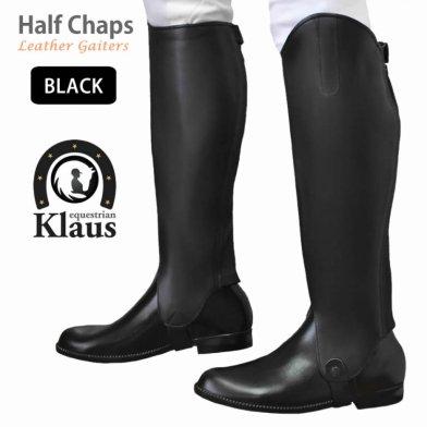 Klaus ハーフチャップス KCW 本革 ゲートル ミドル丈(ブラック 黒)