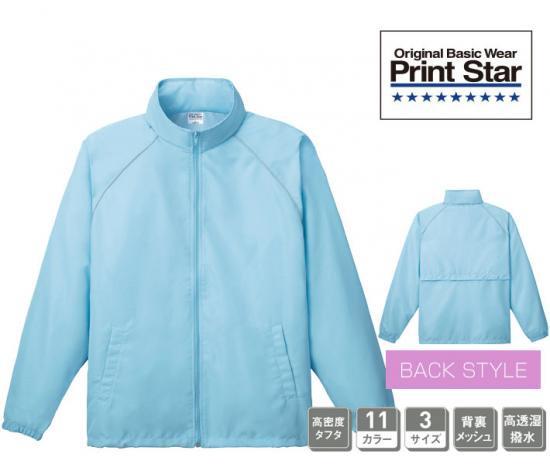 Printstar 00049-FC フードインコート