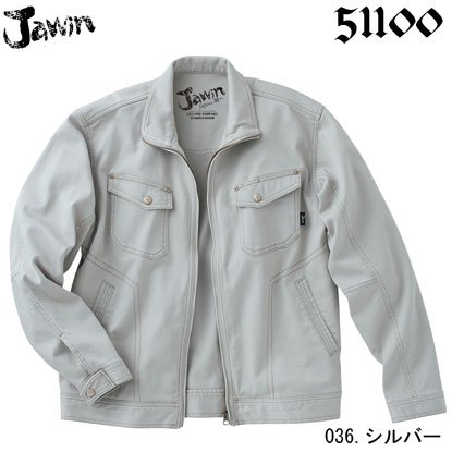 jawin/ジャウィン 秋冬作業服【51100長袖ジャンパー】