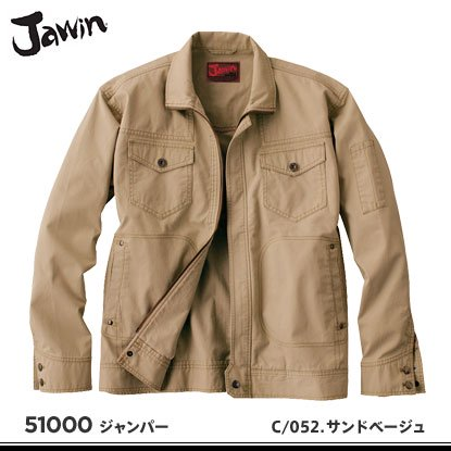 jawin/ジャウィン秋冬作業服【51000長袖ジャンパー】