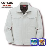 A-1740シリーズ   コーコス/CO-COS (春夏対応)