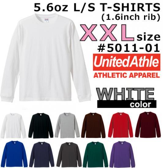 United Athle/ユナイテッドアスレ5011-01 5.6オンス ロングスリーブTシャツ (1.6インチリブ)