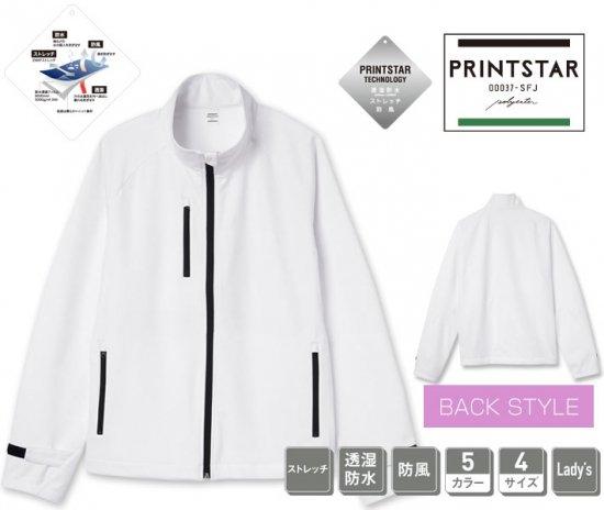 Printstar(プリントスター)00037-SFJ ソフトシェルジャケット