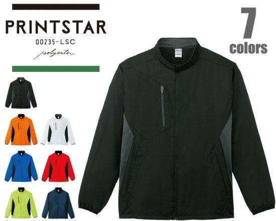 Printstar(プリントスター) 00235-LSC ライトストレッチジャケット