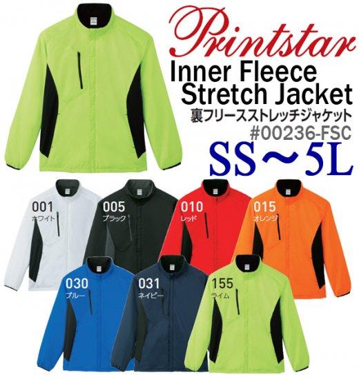 Printstar(プリントスター) 00236-FSC 裏フリースストレッチジャケット
