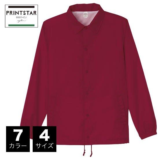 printstar(プリントスター) 00077-CJコーチジャケット