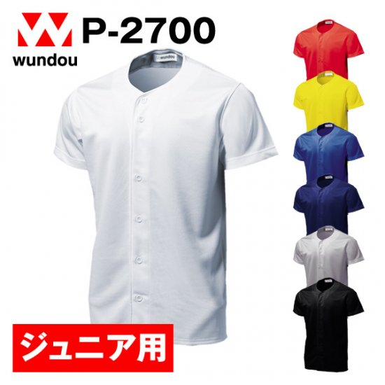 WUNDOU/ウンドウ P2700 ベーシックベースボールシャツ