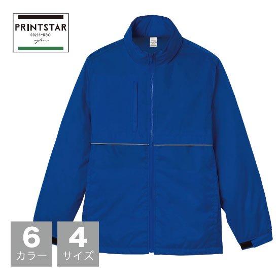 Printstar  00233-RBC リフレクベーシックコート