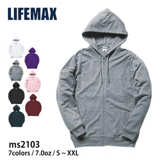 LIFEMAX/MS2103 ジップパーカー